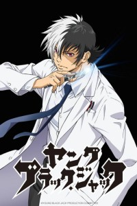 Young Black Jack VIsual 001 - 20150930