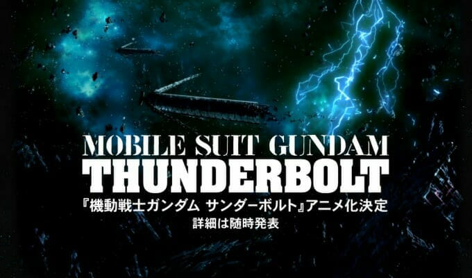 Sunrise To Stream (Part Of) Gundam Thunderbolt For Free