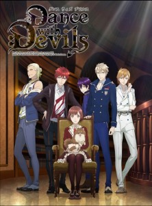 Dance WIth Devils Visual 002 - 20151107