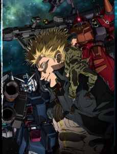 Gundam Thunderbolt - Key Visual 001 - 20151119
