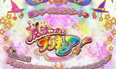 Toei Animation Unveils Magic Girls Precure! Anime Series