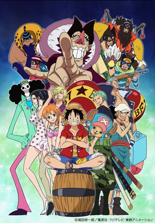One Piece Adventure of Nevlandia Visual 001 - 20151109