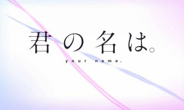 "Anime Expo 2016: Funimation Acquires Makoto Shinkai's ""Your Name."""