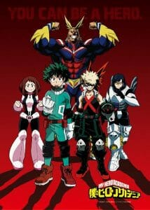 My Hero Academia Visual 002 - 20151220