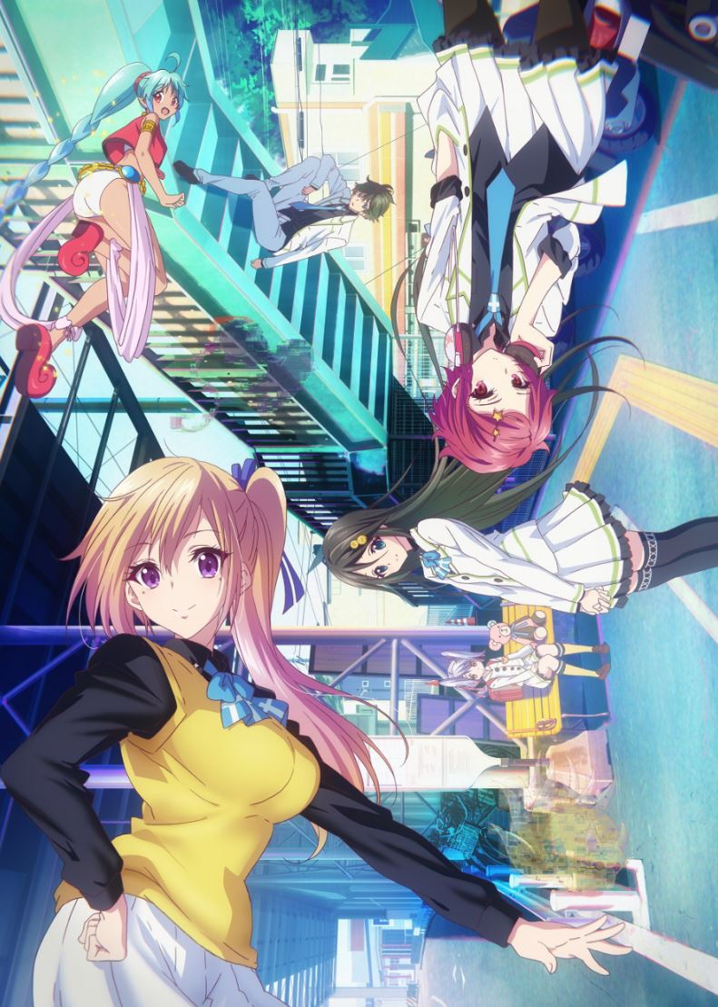 Myriad Colors Phantom World Visual 002 - 20151218