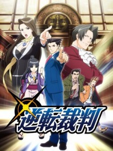 Phoenix Wright Anime Visual 001 - 20151218