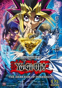Yu-Gi-Oh Dark Side of Dimensions Visual 002 - 20151211