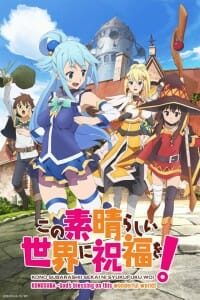 Konosuba Visual 001 - 20160112