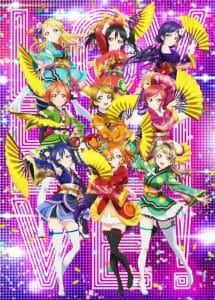 © 2015 PROJECT Lovelive! Movie