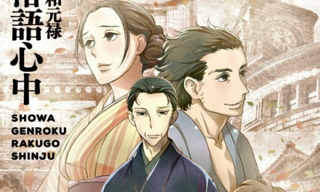"Anime Limited Loses ""Shouwa Genroku Rakugo Shinjuu"" License"