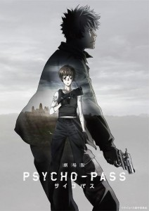 Psycho-Pass The Movie Visual 001 - 20160206