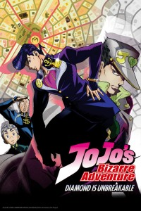 Jojos Bizarre Adventure DIamond Is Unbreakable Visual 001 - 20160322