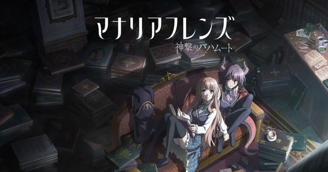 Rage of Bahamut Manaria Friends Visual 002 - 20160308