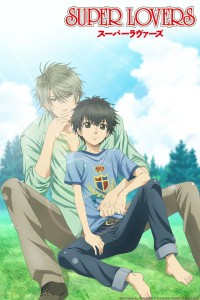 Super Lovers Visual 001 - 20160329