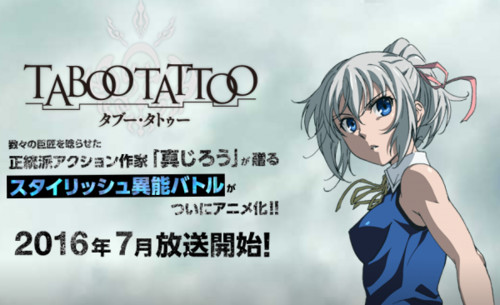 Taboo Tattoo Teaser Visual 001 - 20160322