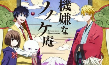 The Morose Mononokean Season 2 Gets New Key Visual