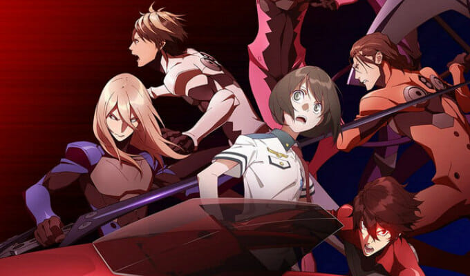 Sca-Red Rider XechS Gets New 90-Second PV