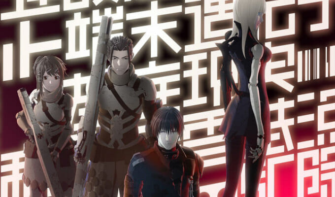 New Blame! (2017) Promo Video Hits The Web