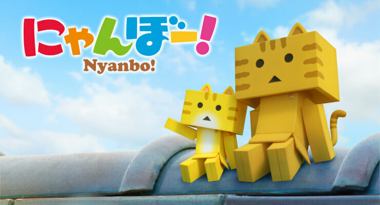 First Nyanbo! Anime Cast Members Announced