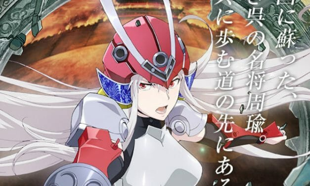 "Pierrot Unveils ""Soul Buster"" Anime Series"