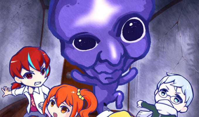 "Crunchyroll to Stream ""Aooni The Blue Monster"""