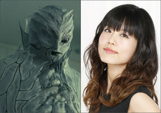 Miyuki Sawashiro Cast As New Shinigami in Live Action Death Note Sequel