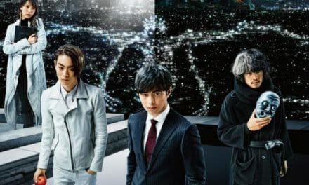 """Death Note: Light Up the New World"" Gets New Clip Feat. Sakura Aoi"