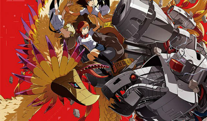 "Crunchyroll Adds ""Digimon Adventure tri. Part 4: Loss"" To Digital Lineup"