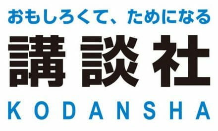 Kodansha Acquires Ichijinsha, Turns It Into A Subsidiary