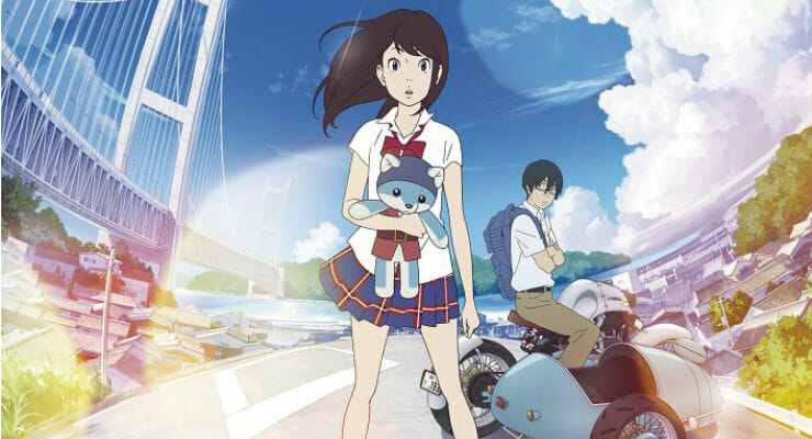 Kenji Kamiyama's Hirune Hime Film Gets New Key Visual