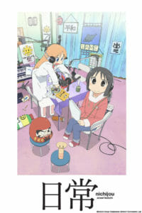 Nichijou Anime Key visual