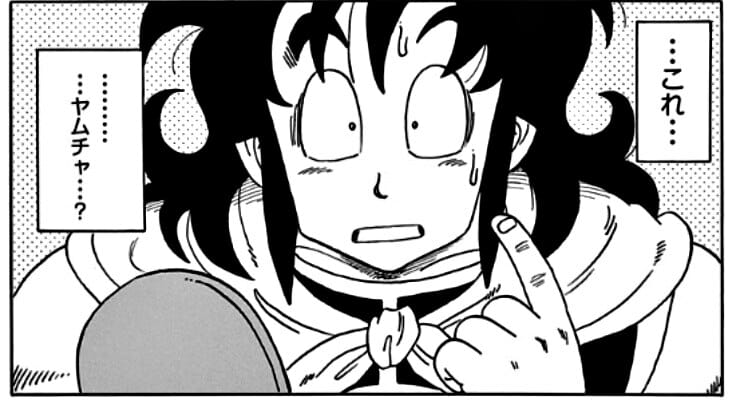 A World Where Dragon Ball's Yamcha Doesn't Suck Awaits In New Shonen Jump Plus Manga