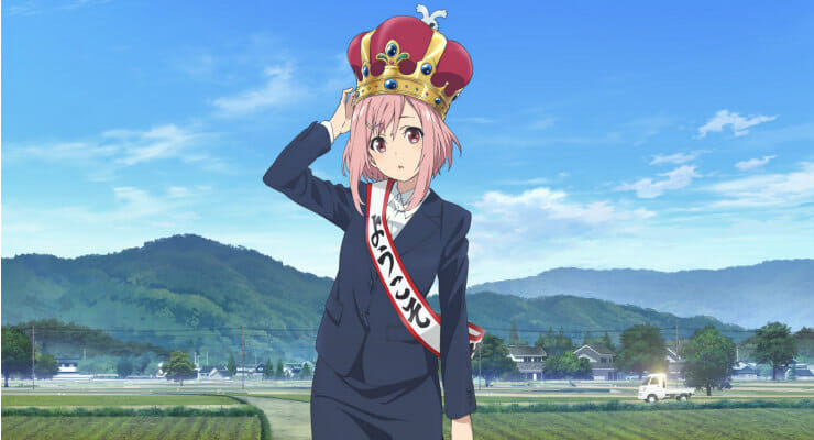 "First ""Sakura Quest"" Anime PV Hits The Web"