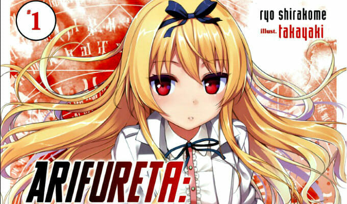Arifureta Anime Gets New Visual & (New) Main Staffers