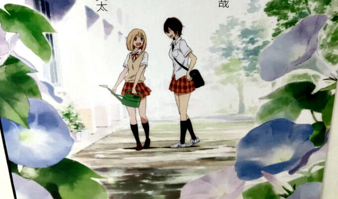 """Asagao to Kase-san"" Gets New Anime Project in 2018"