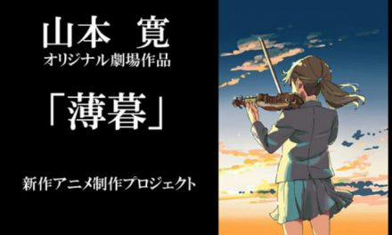 "Sora Amamiya Joins Yamakan's ""Twilight"" Anime, Crowdfunding Campaign Closes With 21M Yen"