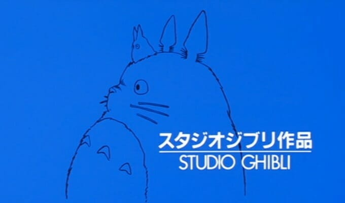 Kiyofumi Nakajima Appointed as New Studio Ghibli President