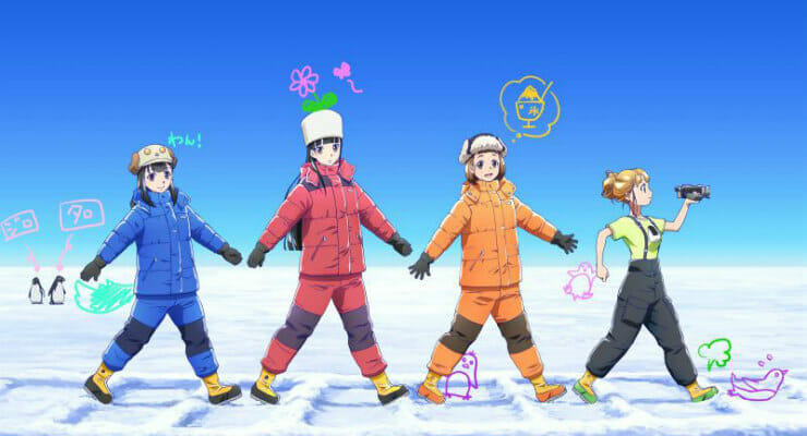 """A Place Further Than the Universe"" Anime Gets New Visual, 6 New Roles"