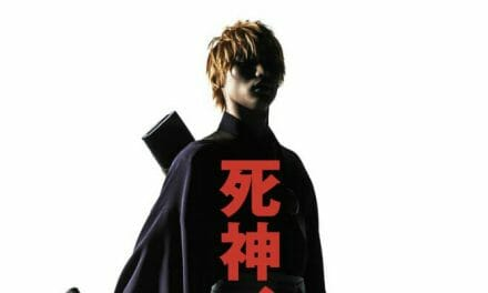 Live-Action Bleach Movie Gets New Visual, Ticket Pre-Order Bonus Details