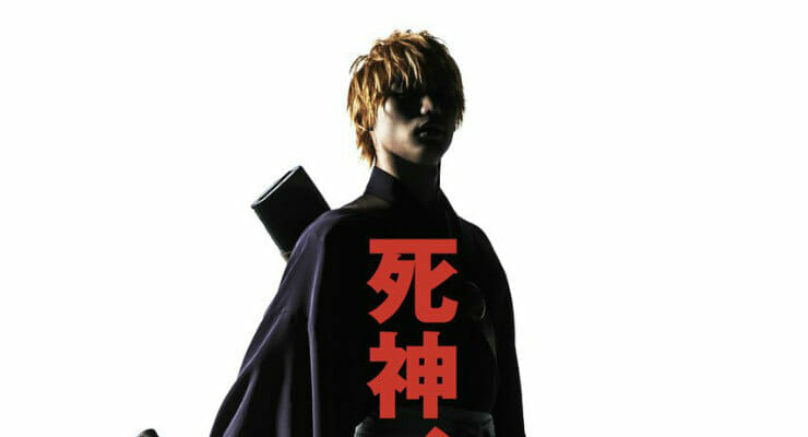 Live-Action Bleach Movie Gets Updated Rukia Visual