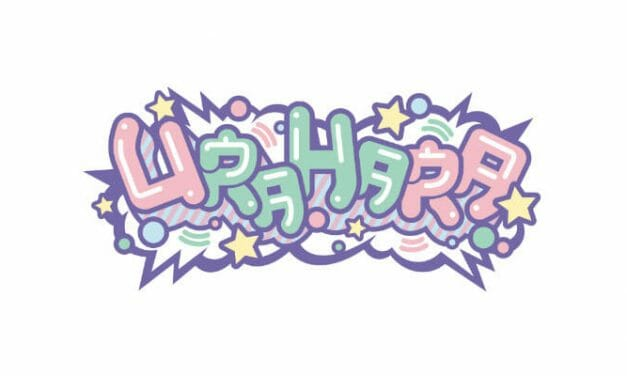 Urahara Anime Gets New Trailer, 10/4/2017 Premiere