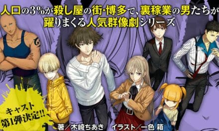 Main Cast & Crew Announced For Hakata Tonkotsu Ramens Anime