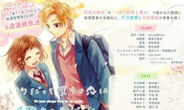"Honeyworks Producing New ""Confess Your Love Committee"" Anime TV series"