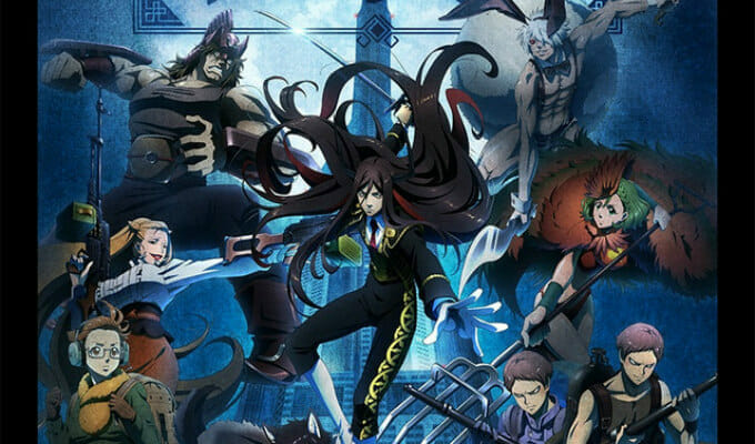 "Crunchyroll Adds ""Juni Taisen: Zodiac War"" To Fall 2017 Simulcasts"