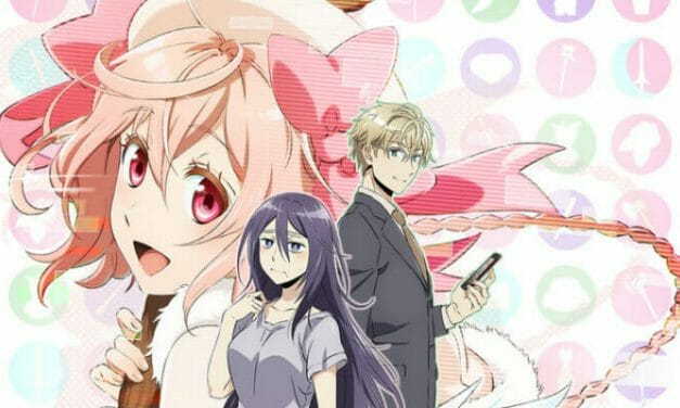 "Crunchyroll Adds ""Recovery of an MMO Junkie"" To Fall 2017 Simulcasts"