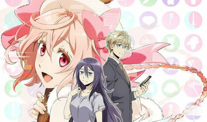 "Funimation Announces ""Recovery of an MMO Junkie"" Dub Cast"