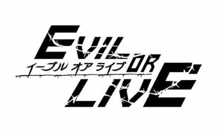 """Evil or Live"" Comic Gets Anime Adaptation By Animation Company Emon"