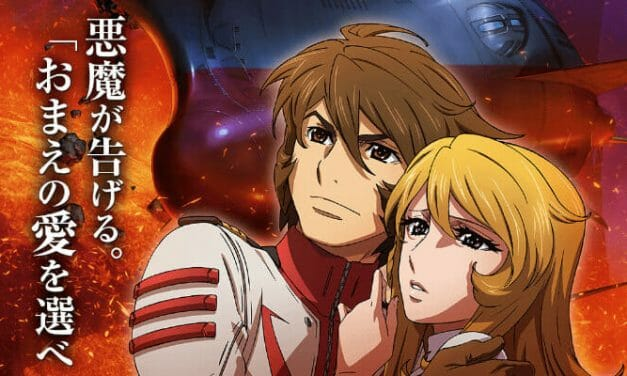 First 10 minutes of 4th Space Battleship Yamato 2202 Movie Streamed Online