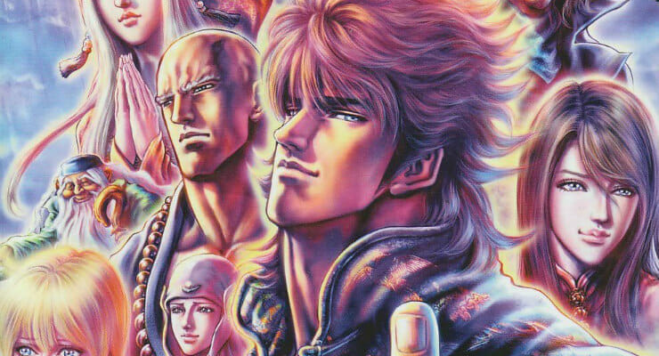"Crunchyroll Adds ""Fist of the Blue Sky: Regenesis"" to Spring 2018 Simulcasts"