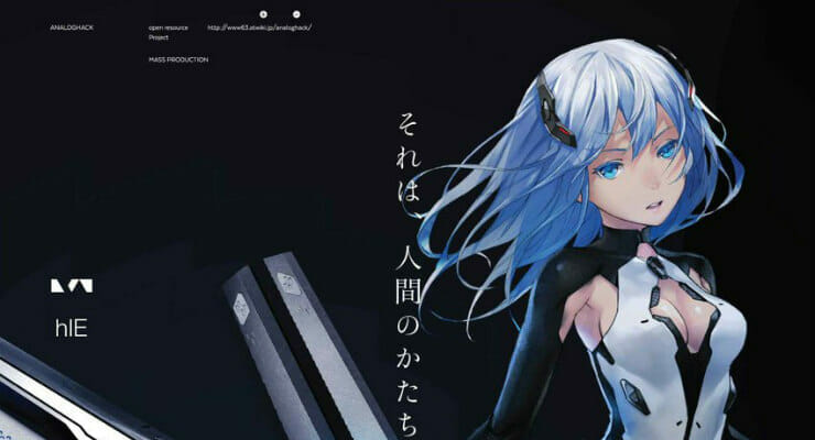 """Beatless"" Anime Gets New Visual, 6 New Cast Members"